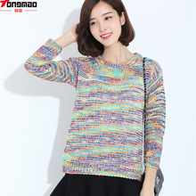 Women's 2016 autumn Popular selling loose mixed color of colorful a multicolor small fresh round neck sweater knit sweater