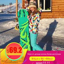 1c8a679edd Customers also viewed. Ski Suit Women 2018 New High Quality Female  Windproof Waterproof Winter Sets Snow Jacket ...
