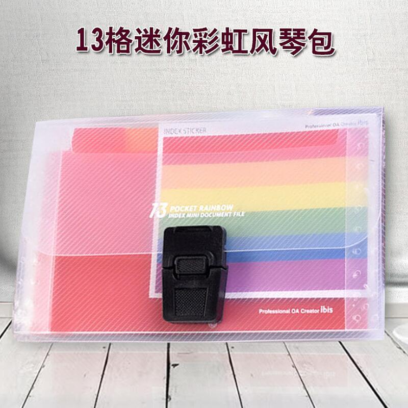 New A6 Expanding File Folder Organizer Document Wallet Organizer Bag 13 Layer Rainbow Fichario Stationery Office School Supplies