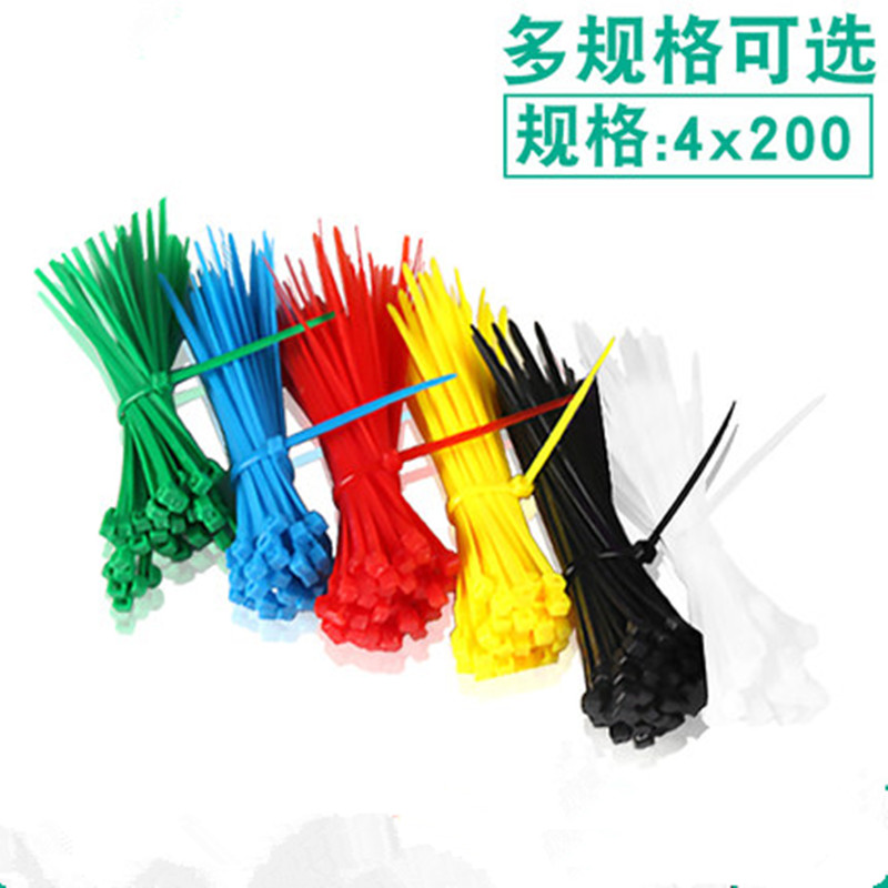 100pcs/pack 4*200mm width 2.7mm Colorful Factory Standard Self-locking Plastic Nylon Cable Ties,Wire Zip Tie