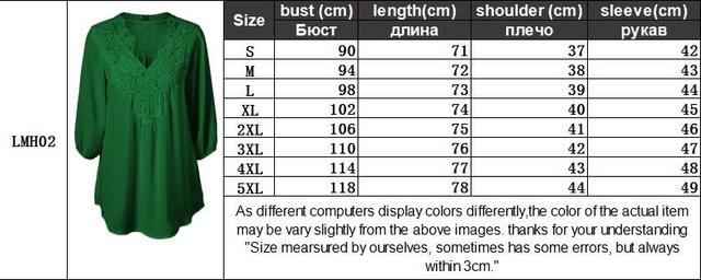 5XL Plus Size Tops Women Chiffon Blouse Shirt Lace Up Blouses V neck Loose Blusas Work Ladies Clothes Tunic 2017 Spring 1