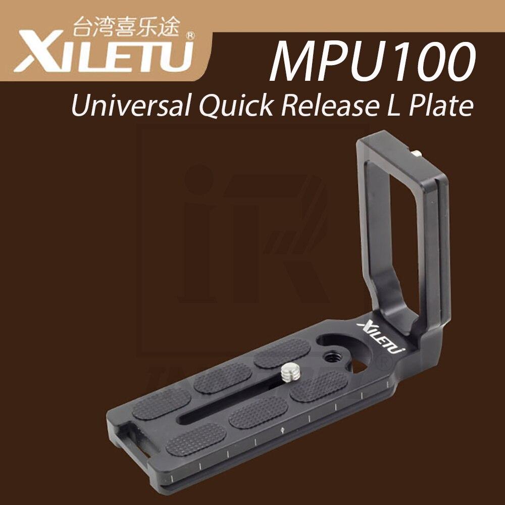 High Quality New Design Universal Vertical Qr Quick Release L Plate Bracket Shape Kamera Sony A7 A7r A7s Mark Ii Mark2 Xiletu Aluminium Alloy Mpu100 Hand Grip Suitable For