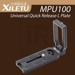 XILETU Aluminium Alloy MPU100 Universal Quick Release L Plate Vertical L Bracket Hand Grip Suitable for Benro SIRUI Fotopro