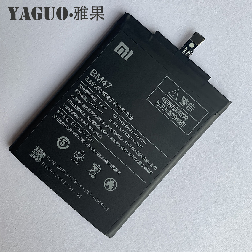 Original Replacement <font><b>Battery</b></font> For Xiaomi Xiao <font><b>Mi</b></font> Redmi 3 3S 3X <font><b>4X</b></font> Redmi3 Pro Hongmi Redrice 3 3s BM47 Genuine Phone 4100mAh image