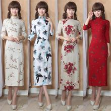 Восточные cheongsam qipao clothing традиционный класса цветочные китайский высокого весна платья