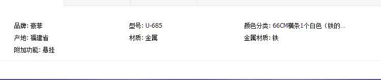 QQ20170511122515