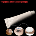 High Quality 1 Tube 10g  Permanent Makeup Tattoo Eyebrow Lip Pain-Relief Cream Lasting A Good 3 to 3.5 Hours On Skin