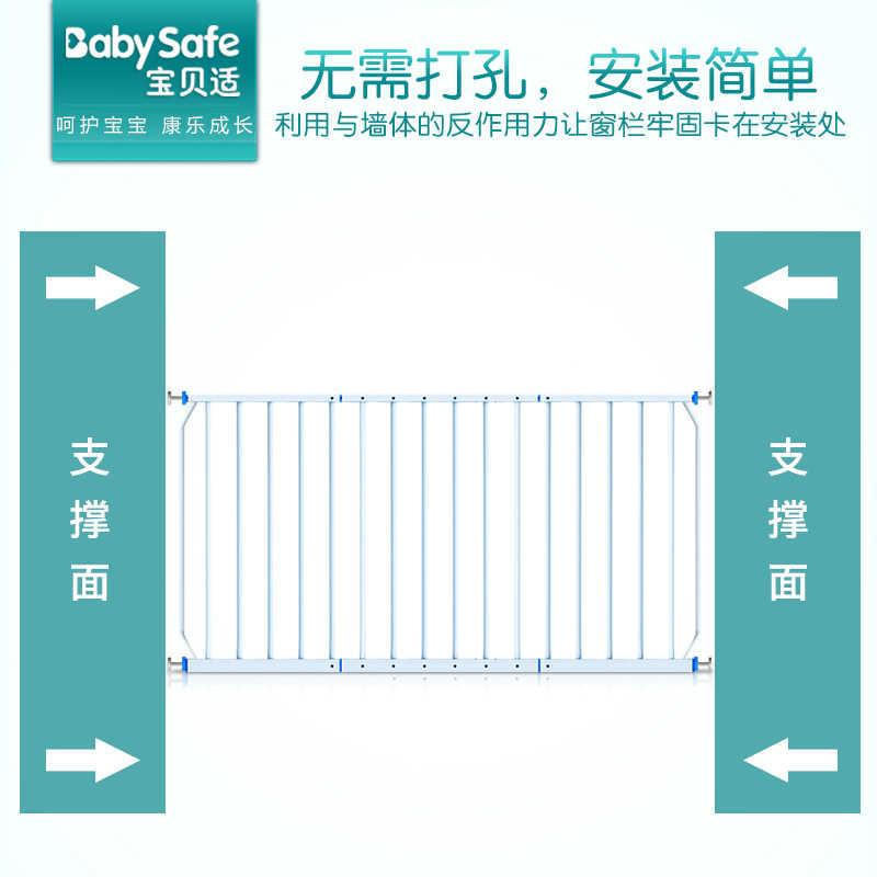 Babysafe หน้าต่าง guardrail 20-335 ซม.เด็กป้องกันระบบรักษาความปลอดภัย anti-theft สุทธิระเบียงสูง bay หน้าต่างรั้วฟรี punch