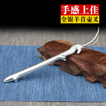 Silver Pot Fork Kung Fu Teaware Tea Channel Accessories Sheeps Head Cover Clamp