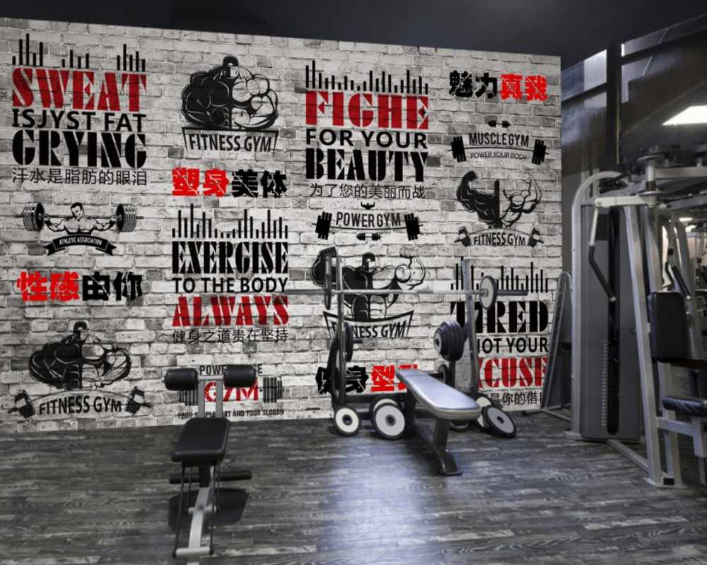 3D Fitness Equipment R14 Business Wallpaper Wall Mural Self-adhesive Commerce An