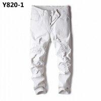 2018 Destroyed White Denim Overalls Jeans Men High Street Famous Balplein Brand Men S Ripped Jeans