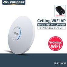 COMFAST CF-E320V2 300 Мбит/с 802.11b/g/n WiFi потолочный беспроводной AP QCA9531 Крытый AP с 48 В POE Открытый ddwtt точка доступа мост точки доступа