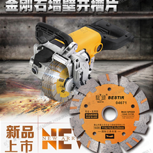 Инструмент BESTIR супер полезного типа 114*12*1,8*20 мм стены щелевые/камень резки Алмазные пилы промышленности строительный инструмент