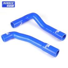 Silicone Coolant Radiator Hose Kit For For BMW E36 325 M3 92 99 Silicone Coolant Hose Blue Red Black 2PCs/Set