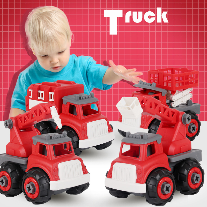 4 Style Fire Truck Disassembly Assembly Car Bricks Vehicles Classic Toys For Children Kids Gift  Baby Boy