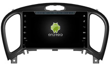 Navirider ocho Core Android 7.1.1 4 GB RAM reproductor de DVD del coche para Nissan Juke 2017 multimedia unidad principal radio del coche con GPS ESTÉREO
