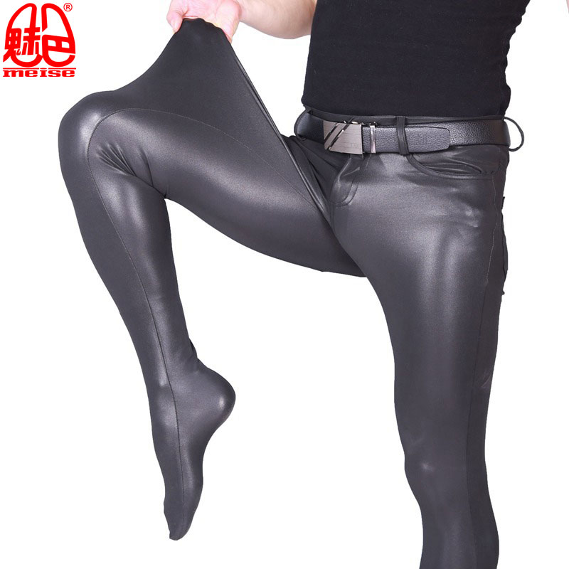 Sexy Full Length Tight Comfy Elastic Pants For Men