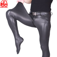 Sexy Men Full Leg Length PU Shiny Pencil Pants Tight Elastic Trousers Faux Leather  Glossy Punk Gay Wear F89