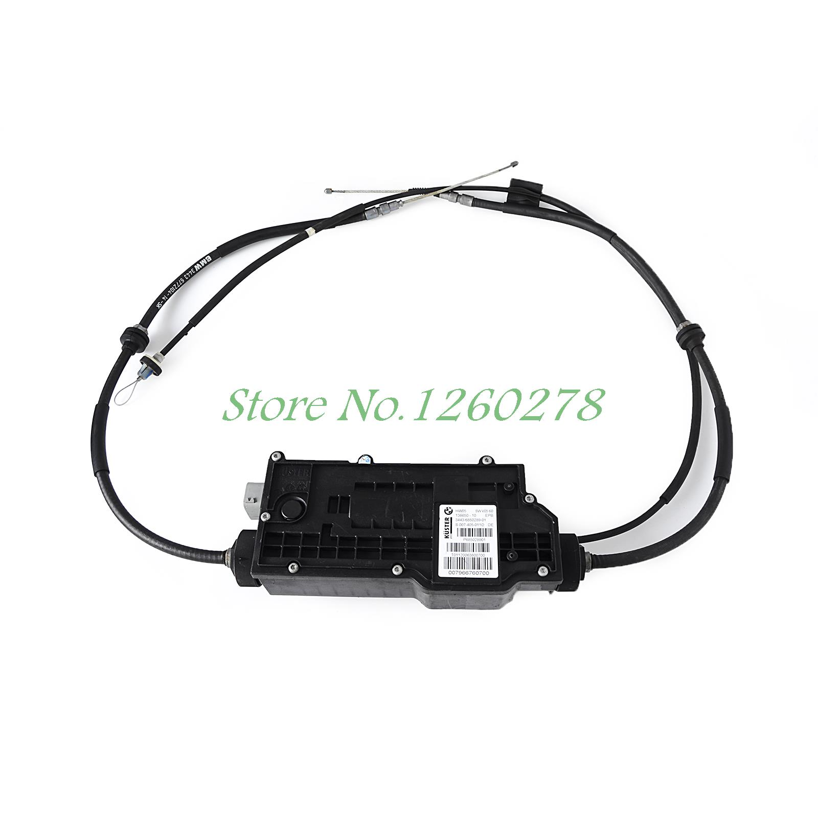 Parking Brake Actuator With Control Unit for BMW E70 X5