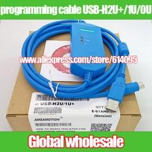 Inovance ПЛК кабель для программирования USB-H2U+/1U/0U/изолированный PLC Скачать кабель для передачи данных для H0U \ H1U \ H2U электронные системы данных