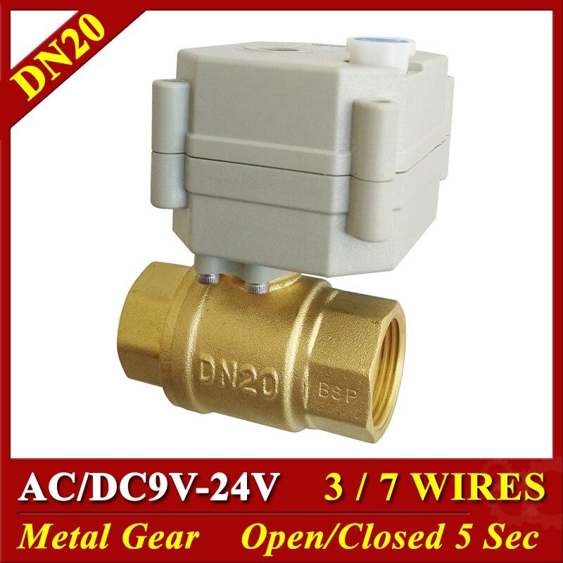 3/4'' Electric Brass Valves TF20-B2 Series Metal Gear 9V 12V 24V 3/7 Wires 2 Way DN20 Electric Shut Off Valves Metal Gear