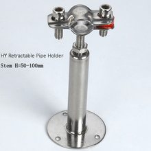 1/2 to  1-1/2 H=50 100mm Retractable Pipe Hanger with Pallet, ss304 adjustable Clamp, Supporter Clip Tray