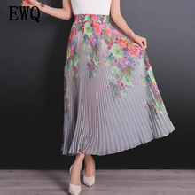 EWQ jupe imprimée, nouvelle mode, taille haute, florale, plissée, en mousseline, grande balançoire, tendance, pour femmes sauvages, 6 couleurs, QH954, été 2020