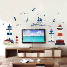 Adhesive Wall Sticker Boat Seagull Lighthouse Sea Ocean Decals Display Home Background Decor Creative Sticky(China)