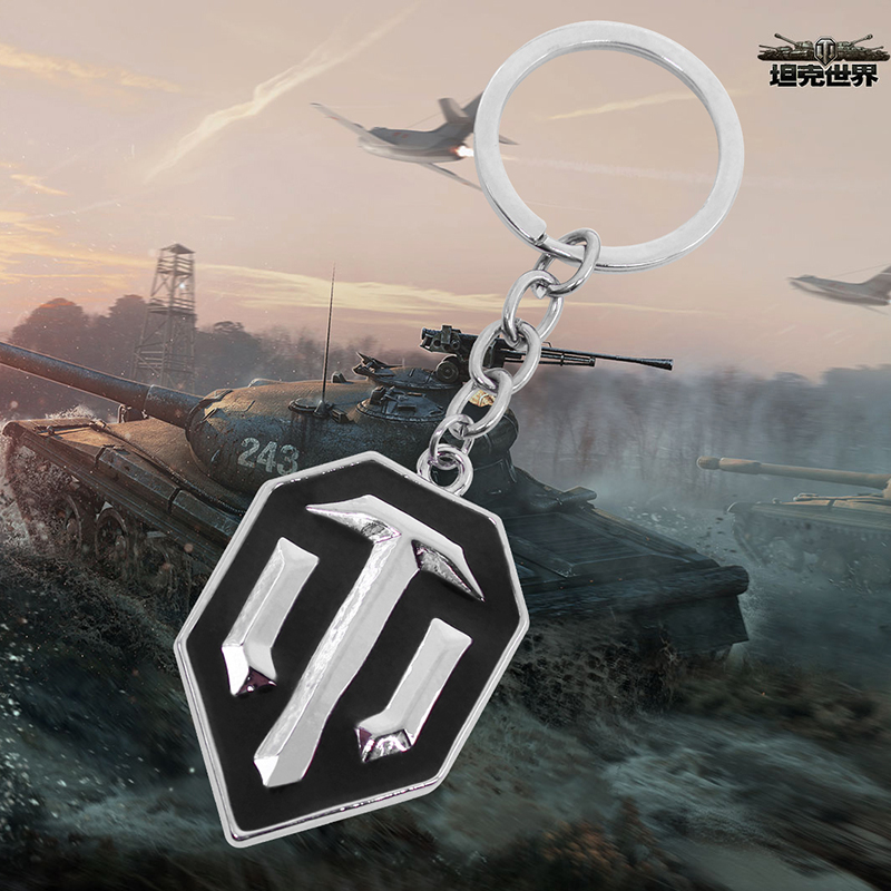 HOT Game Related Products World Of Tanks Keychain Cool Accessories Jewelry Gift For Men Boy Friend Flag Key Ring Dropshipping image