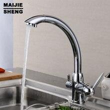 Tri Fluss Wasserfilter Wasserhahn Drei Möglichkeiten Sink Mixer 3 Way Küchenarmatur Messing Verchromt Osmose Reverse