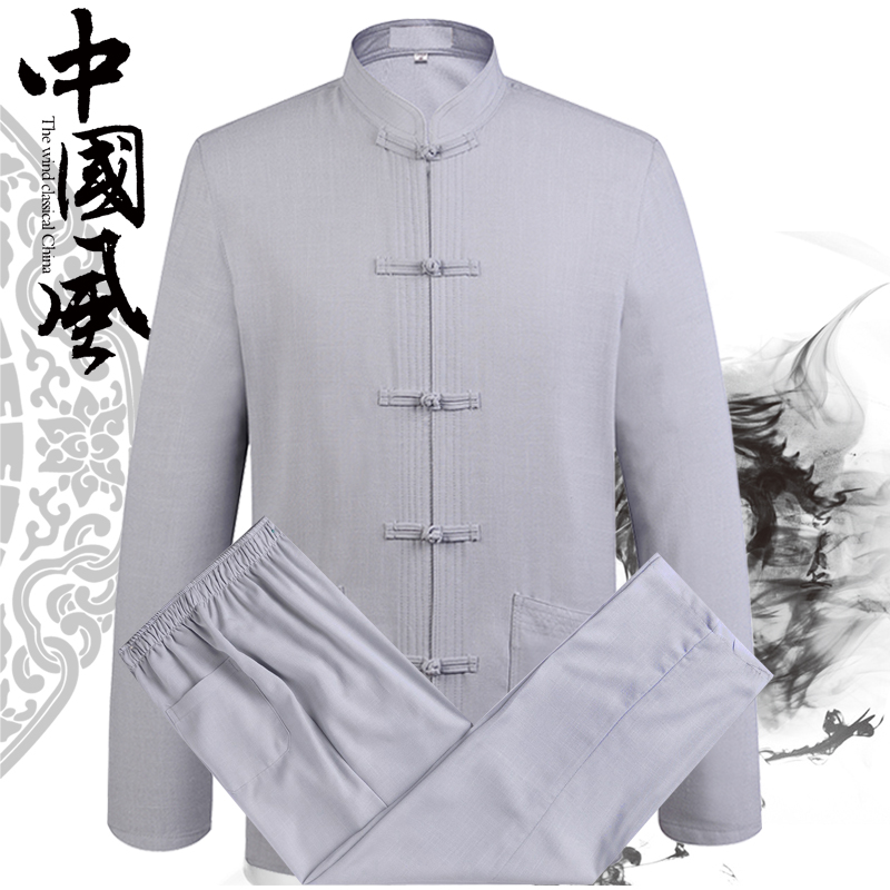 Traditional Chinese Men Long Sleeve Martial Arts Tang Suit Sets Mandarin Collar Kung Fu Suits Slim Plus Size Mens Shirt + Pant