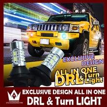GuangDian Auto LED light turn signal light daytime Running light+turning light DRL BAU15S 1156 PY21W For Mitsubishi Outlander 3
