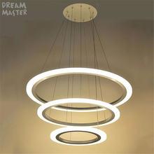 Современный светодиодный подвесной светильник нового дизайна