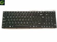 Russian RU Keyboard for Medion Akoya E7415 E7415T P7631t P6647 P7632 P7641 E7226T E7228T E7419  black with  frame