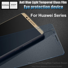 Anti Blue Ray Light Tempered Glass Screen Protector Film For Huawei Mate 7 8 9 Ascend P7 P8 P9 G7 P10 Lite Plus 9H 2.5D(China)