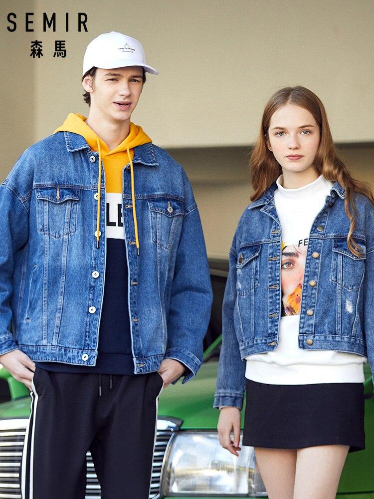 SEMIR Mens Retro Denim Jacket With Chest Pocket Men's Washed Denim Jacket With Shirt Collar Dropped Shoulder Fashion Jacket