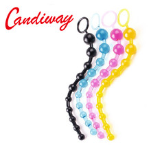 Night-life backyard Play Pull Ring Ball Sexy Novelties Vagina Plug Anal butt Special Beads Chain Adult Sex toys anus