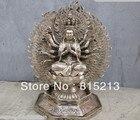 bi00440 Tibet Folk W...