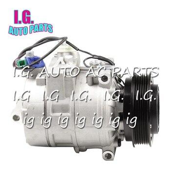 7SBU16C sprężarki AC dla samochodów A4 A6 A8 Allroad S4 S6 4cyl V6 V8 471-1260 65654034