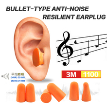 Hot Sale! 40pcs=20 Pairs Soft Orange earplugs Anti noise Reduction For Foam Ear Plugs Travel Sleep earplugs Travel Sleeping