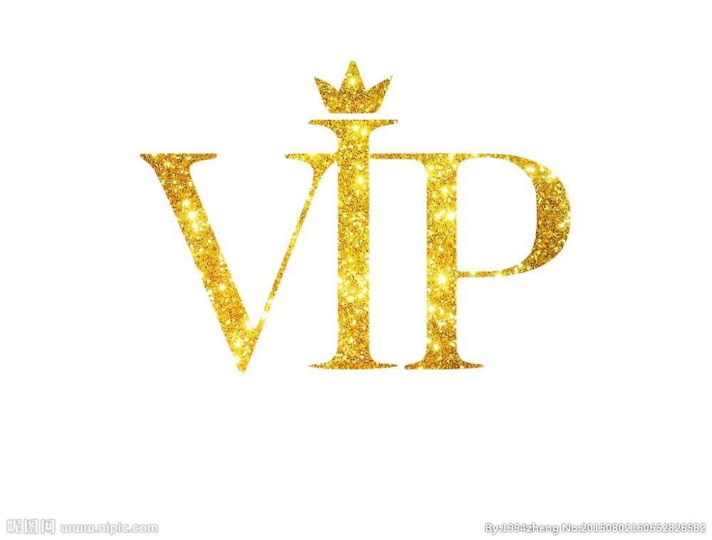 VIP Customer