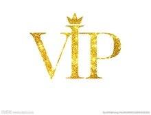 VIP клиентов