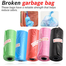 Waste Garbage Bags Pet Dog Infant Baby Poop Bag Practical Holder Pets Trash Cleaning Supplies Diaper