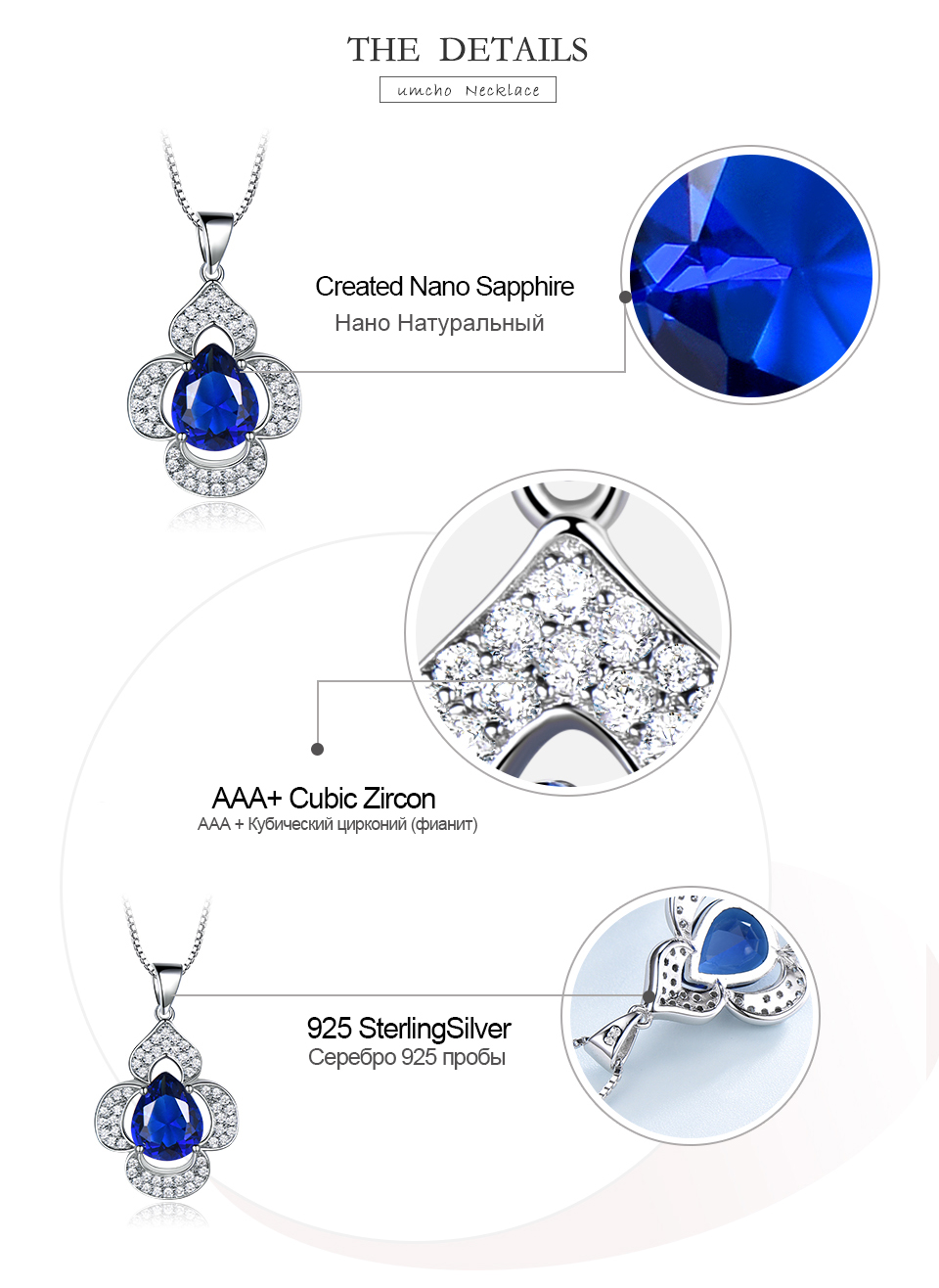 UMCHO-Blue Sapphire 925 sterling silver necklace for women EUJ090S-1 (7)