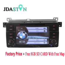 "7 ""2 din Coche reproductor de DVD Para BMW E46/M3/MG/ZT/Rover 75 GPS multimedia navegación Radio Bluetooth FM BT SWC USB Stereo Audio Video"