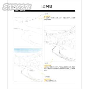 Image 3 - 208 Pagina Chinese Kleurpotlood Landschap Schilderen Boek/Kleur Lood Schilderij Introductie Tutorial Boek
