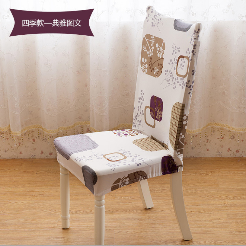 Plastic Chair Covers For Recliners Swivel Reclining Cheap Spandex Tablecloth Recliner Cover In From Home Garden On Aliexpress Com Alibaba Group