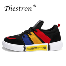Thestron 2018 Best selling Spring Autumn Men Casual&Sneaker Shoes Slip-On Skate Brand Comfortable Popular Mens Loafers