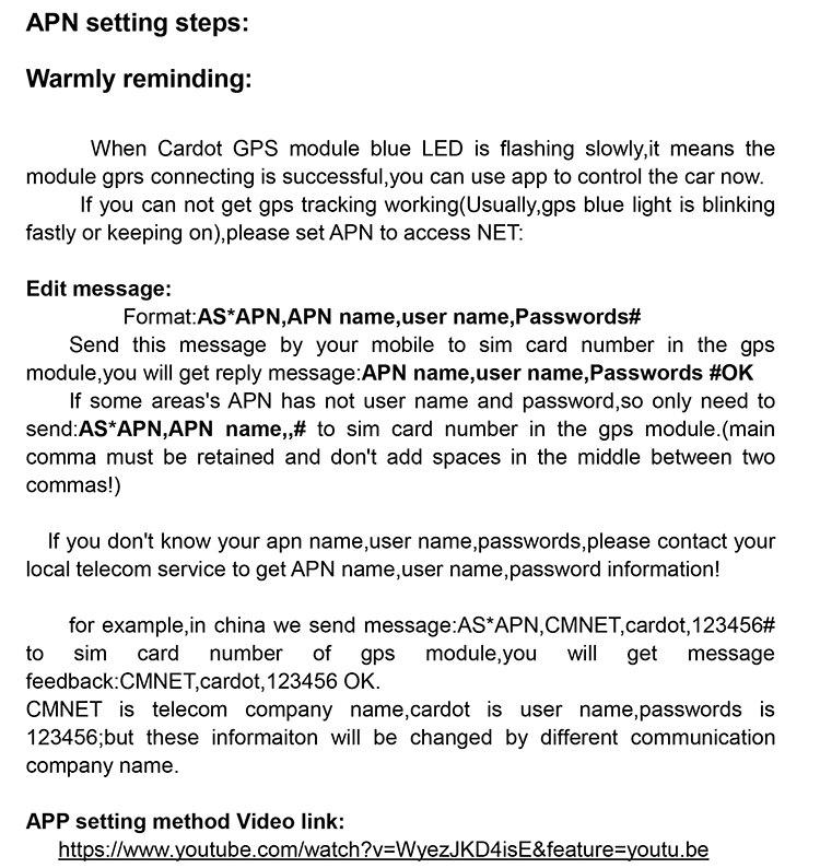 2G apn设置更新