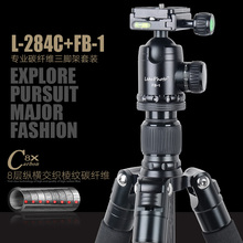 XILETU L-284C professional Carbon Fiber Tripod Portable Ball Head Removable Mnonpod For DSLR Digital Camera Canon Nikon Sony
